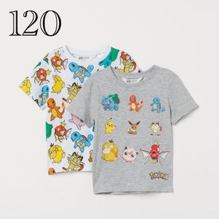 H&M - 《最新作》新品 ポケモンTシャツ 2枚セット 120/130