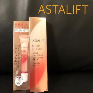 ASTALIFT - 新品未使用⭐️アスタリフト D-UV CLEAR