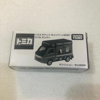 Takara Tomy - トミカチケットキャンペーン2021 スバル サンバー ハンバーガーカー