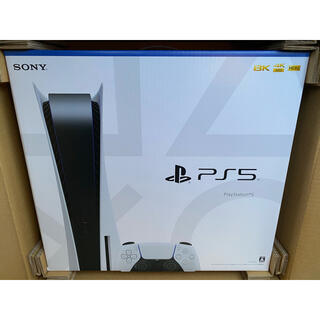 PlayStation - 新品未開封 ps5 本体 CFI-1000A01