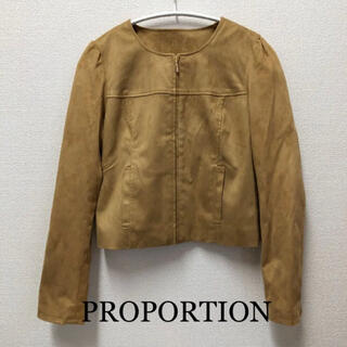 プロポーション(PROPORTION)のPROPORTION 新品 ジャケット(ノーカラージャケット)