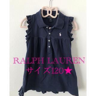POLO RALPH LAUREN - 【ラルフローレン】ポロシャツ サイズ120