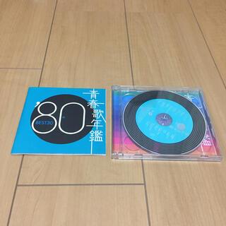 青春年鑑'80 BEST30