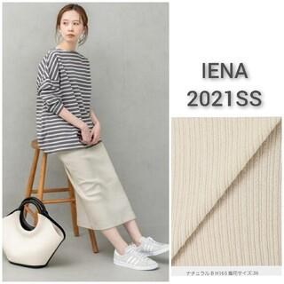 IENA - IENA ランダムリブカットスカート◆36