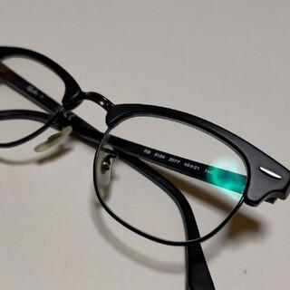 Ray-Ban - レイバン眼鏡  クラブマスター好きにいかが?