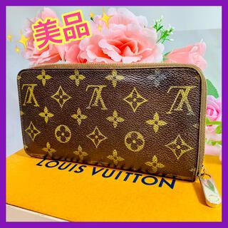 LOUIS VUITTON - ✨美品✨ヴィトン✨モノグラム✨ジッピーウォレット✨長財布✨フォロー割します✨