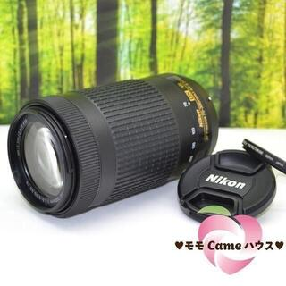 ショップニコニコ(Shop NikoNiko)のニコン AF-P 70-300mm☆新型の超望遠レンズ★1533-1(デジタル一眼)
