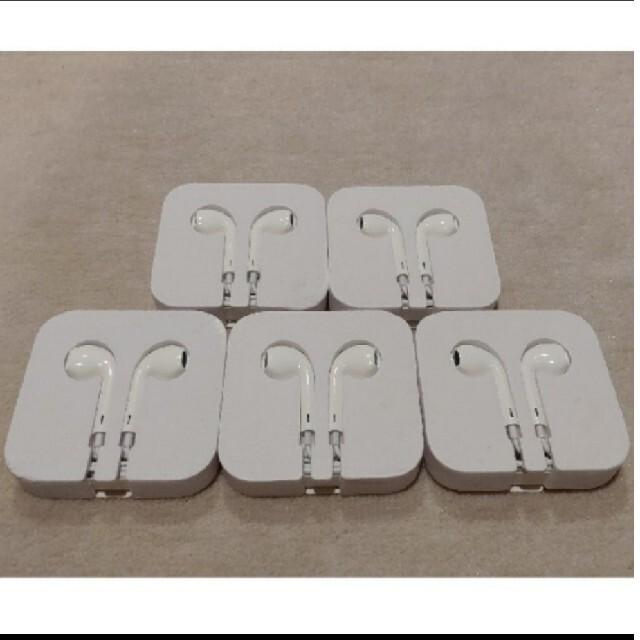 Apple(アップル)の新品 AppleのiPod/iPhoneイヤフォン(ジャックプラグ)5個セット スマホ/家電/カメラのオーディオ機器(ヘッドフォン/イヤフォン)の商品写真