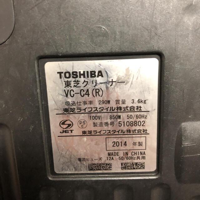 東芝(トウシバ)のTOSHIBA 東芝 サイクロン式掃除機トルネオミニ VC-C4 スマホ/家電/カメラの生活家電(掃除機)の商品写真