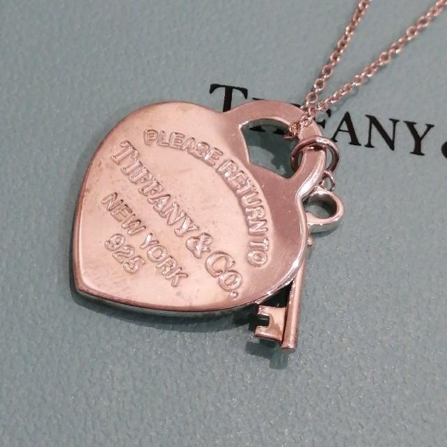 Tiffany & Co.(ティファニー)のティファニー ネックレス 925 レディースのアクセサリー(ネックレス)の商品写真