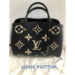 LOUIS VUITTON - ルイヴィトンモンテーニュBB