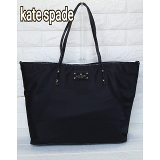 kate spade new york - ケイトスペード マザーバッグ 美品 オムツ替シート付き