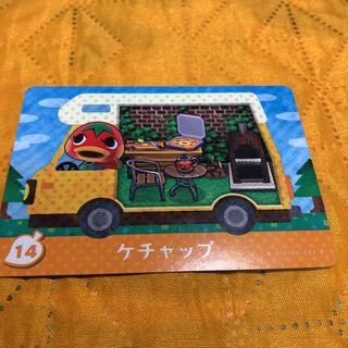 任天堂 - どうぶつの森 amiiboカード ケチャップ
