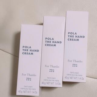 POLA - ポーラ ザ ハンドクリーム