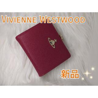 Vivienne Westwood - 新品 未使用☆ ヴィヴィアンウエストウッド 二つ折り財布 ピンク