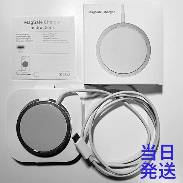 Magsafe マグセーフiPhone12シリーズ ワイヤレス充電器wu スマホ/家電/カメラのスマートフォン/携帯電話(その他)の商品写真