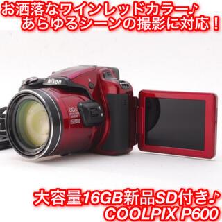 Nikon - ★光学60倍ハイパーズーム!自撮りOK♪Wi-Fi機能!☆ニコン P600★