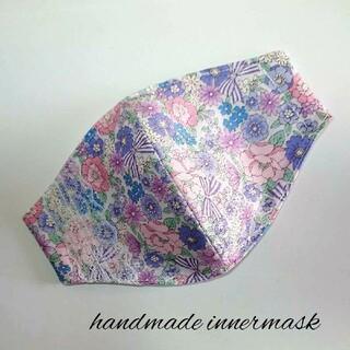サイズが選べる  花柄 リボン 紫 レース  インナーマスク(外出用品)