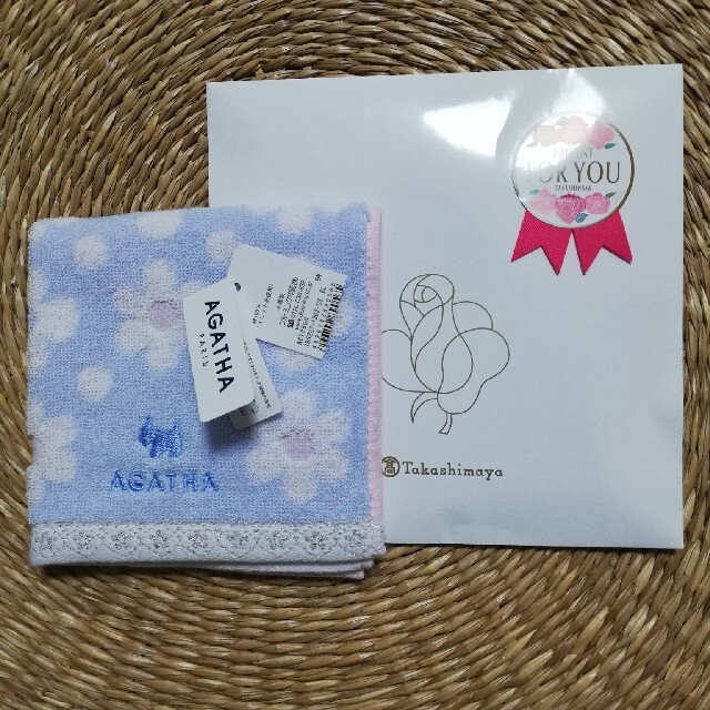 AGATHA(アガタ)のAGATHA タオルハンカチ レディースのファッション小物(ハンカチ)の商品写真