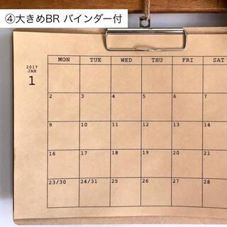 ④オーダーカレンダー大きめ枠BR/バインダー付 ハンドメイド 壁掛け 2021