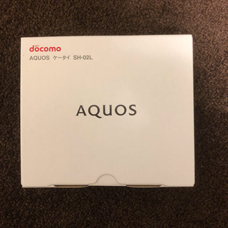 AQUOS - AQUOSケータイSH-02L  SIMロック解除コード付