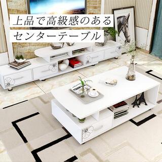 センターテーブル ローテーブル ホワイト 新品(ローテーブル)