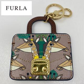 Furla - FULRA フルラ チャーム キリン ゴールド きりん ブラウン