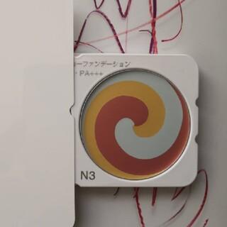 POLA - ポーラ ディエム クルール カラーブレンドグローファンデーション  リフィルN3