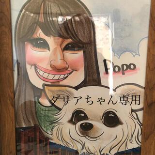 ドッグデプト(DOG DEPT)のダリアちゃん専用(ひざ丈ワンピース)