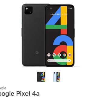 Google Pixel - Google Pixel 4a simフリー Just Black