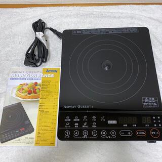 Amway - アムウェイ インダクションレンジ 電磁調理器 284809J