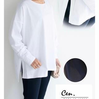 IENA - 新品 cen. グログランヘムカットソー white