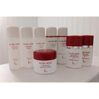 SOFINA - ソフィーナ  アルブラン ALBLANC 洗顔料 日中用乳液 メイク落とし