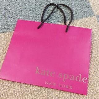 ケイトスペードニューヨーク(kate spade new york)のkate spade ショップ袋 ケイト・スペード ケイトスペード(ショップ袋)