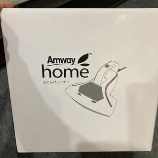 Amway - アムウェイ ふとんクリーナー