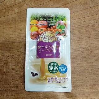 酵素水328選生サプリメント 30粒(ダイエット食品)