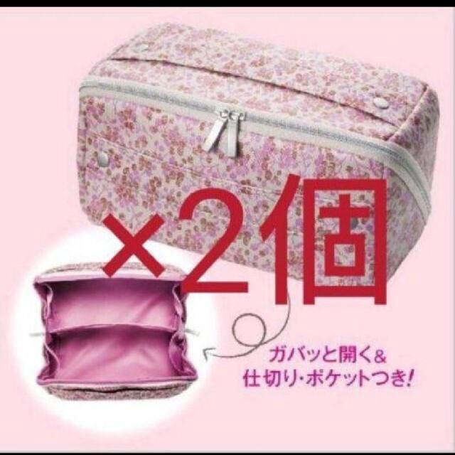 新品未使用 2個セット  美的 5月号 付録 田中みな実×CLANEポーチ レディースのファッション小物(ポーチ)の商品写真