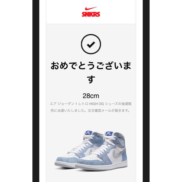 NIKE(ナイキ)のエアジョーダン1 ハイパーロイヤル たいしょうさま専用 メンズの靴/シューズ(スニーカー)の商品写真