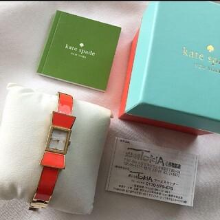 kate spade new york - 【美品】ケイトスペード時計