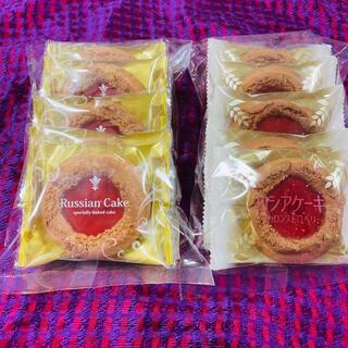 【送料無料】ロシアケーキ マカロンストロベリー