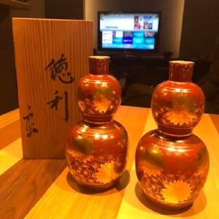 九谷青窯 - 九谷焼 『永楽 金彩赤絵草花文 対徳利二本組み』