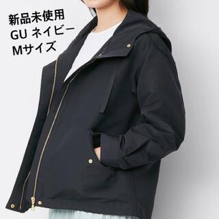 GU - 新品未使用 GU 人気のマウンテンパーカー ネイビー Mサイズ