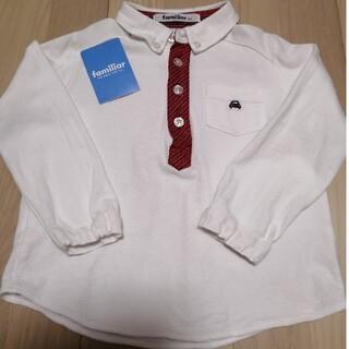 familiar - 美品★ファミリアシャツ 100