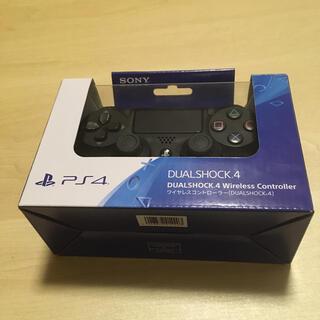 プレイステーション4(PlayStation4)のPS4 DUALSHOCK 4 中古 美品 店舗印字無し(その他)