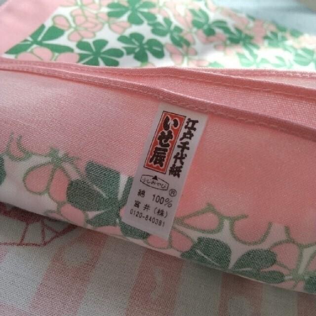 新品風呂敷*うさぎとクローバー レディースのファッション小物(ハンカチ)の商品写真
