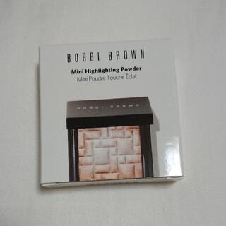 BOBBI BROWN - ほぼ未使用 BOBBI BROWN ミニハイライティングパウダー
