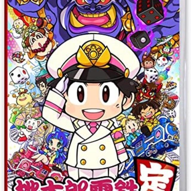 Nintendo Switch(ニンテンドースイッチ)の桃太郎電鉄 Switch エンタメ/ホビーのゲームソフト/ゲーム機本体(家庭用ゲームソフト)の商品写真