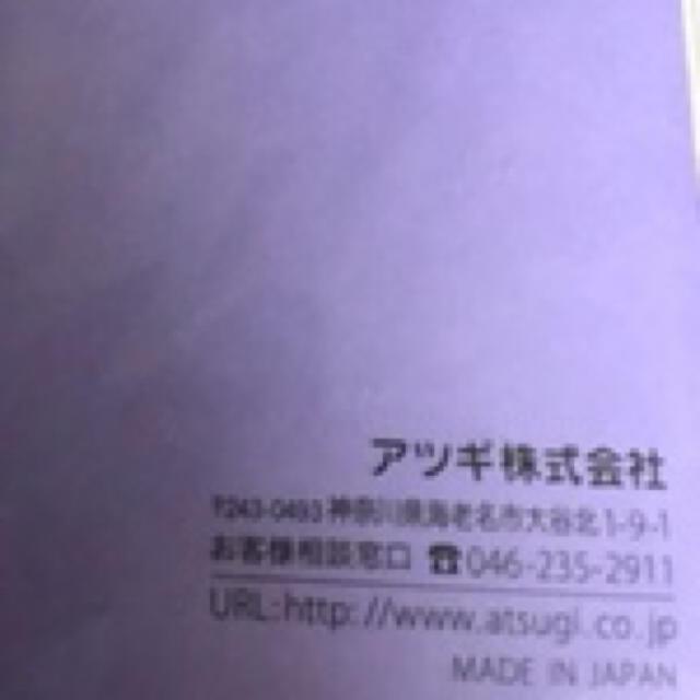 ANNA SUI(アナスイ)のアナスイ  タイツ レディースのレッグウェア(タイツ/ストッキング)の商品写真