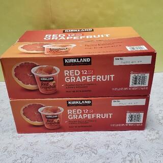 コストコ(コストコ)のコストコ グレープフルーツカップ2箱(フルーツ)