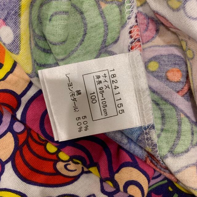 HYSTERIC MINI(ヒステリックミニ)のヒスミニ キッズ/ベビー/マタニティのキッズ服男の子用(90cm~)(Tシャツ/カットソー)の商品写真